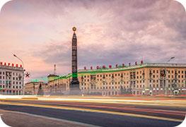 belarus-tourist-visa