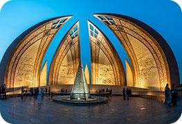 pakistan-ebusiness-visa