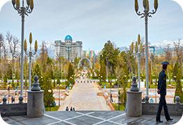 tajikistan-etourist-visa