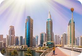 united-arab-emirates-visa-image