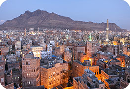 yemen-visa-image
